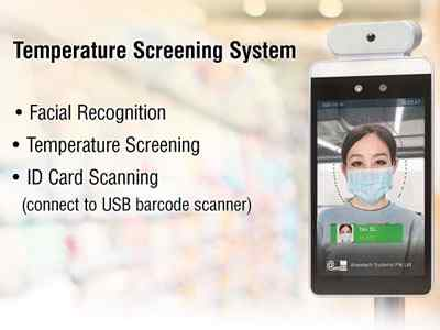 Anewtech-temperature-screening-system-facial-recognition-barcode-scanning